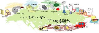asa-map01_320.jpg