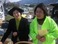 asa2008_0302AW.JPG
