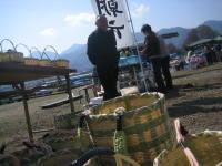 asa2008_0406AU.JPG