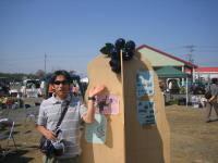 asa2008_0406DY.JPG