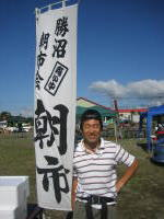 asa2008_0601AQ1.JPG