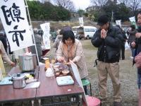 asa2009_0301CU.JPG