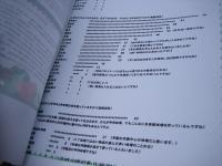 asa2009_0405GU.JPG