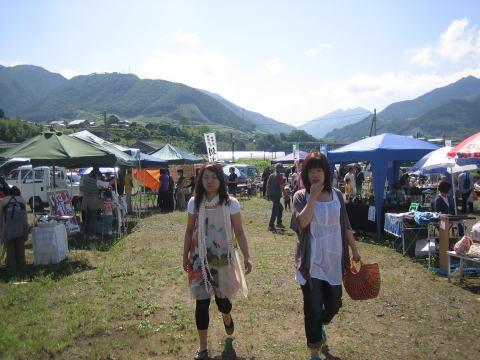 asa2009_0607BJ1.jpg