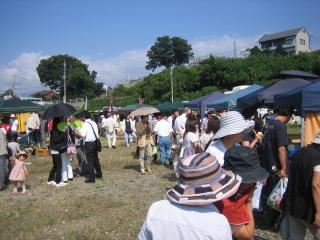 asa2009_0906FG.JPG