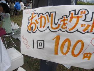 asa20111002-289.JPG