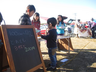 asa20111204-091.JPG