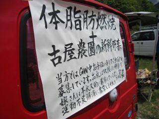 asa2011_0501HE_320.JPG
