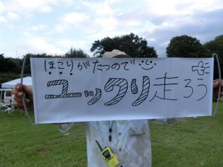 asa20130901-010.JPG