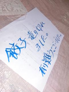 asa20141102-403.JPG