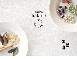 hakari-top_256.jpg