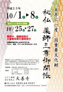 poster1310_320.jpg
