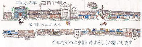 syuku001_480.jpg
