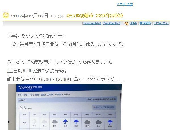 take002.JPG