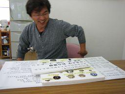 tenjin2007_0513AB_256.JPG