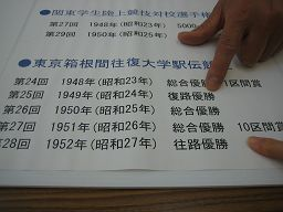 tenjin2007_0513AE_256.JPG