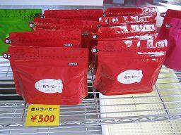 tenjin2007_0513AJ_256.JPG