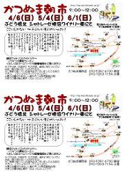 tirashi2008_256.jpg
