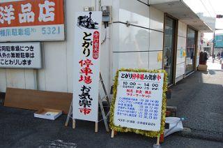 DSC_0009_320.JPG