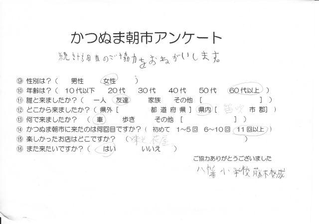 IMG_0004_640.jpg