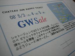 IMG_0046_256.JPG