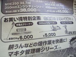 IMG_7204_256.JPG
