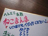 IMG_7993_200.JPG
