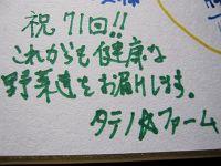 IMG_7994_200.JPG