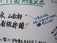 IMG_7998_200.JPG