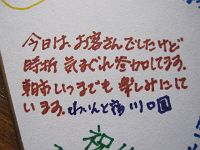 IMG_8000_200.JPG