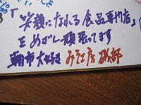 IMG_8001_200.JPG