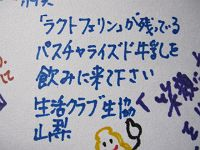 IMG_8002_200.JPG