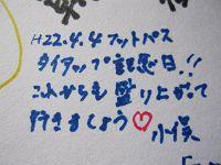 IMG_8004_200.JPG