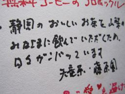 IMG_8335_256.JPG
