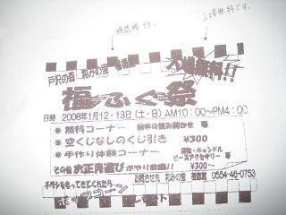 IMG_8979_320.JPG