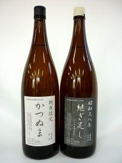 asa-gentei-wine_320.jpg