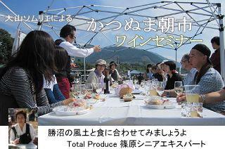 asa-wine-image.jpg