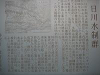 asa2005_0821AN1.jpg