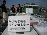 asa2007_0401EU.JPG
