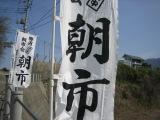 asa2007_0401FO.JPG