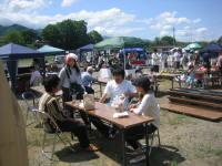asa2008_0504HF.JPG