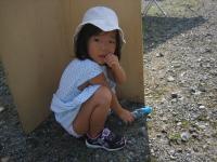 asa2008_0907EY1.JPG