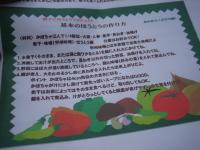 asa2009_0405GT.JPG
