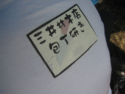 asa2009_1004BA.JPG