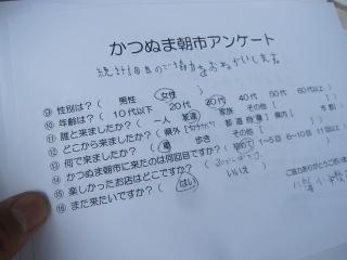 asa20110703-284_1.JPG