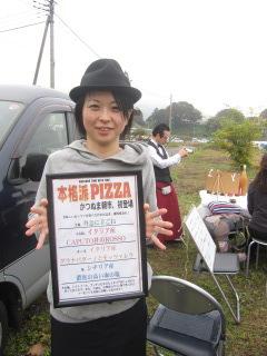 asa20111002-3121.JPG