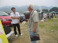 asa2011_0605LE.JPG