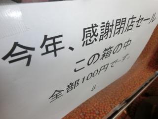 asa20151206-377_1.JPG