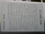 ftpath2005_1029DX_160.JPG