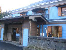 fuku2008_0113AA_256.JPG